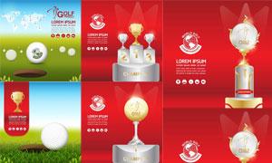 高尔夫运动主题创意设计矢量素材V3
