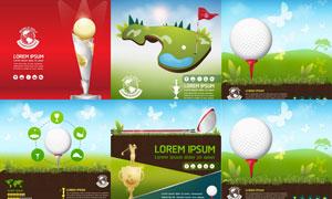 高尔夫运动主题创意设计矢量素材V5
