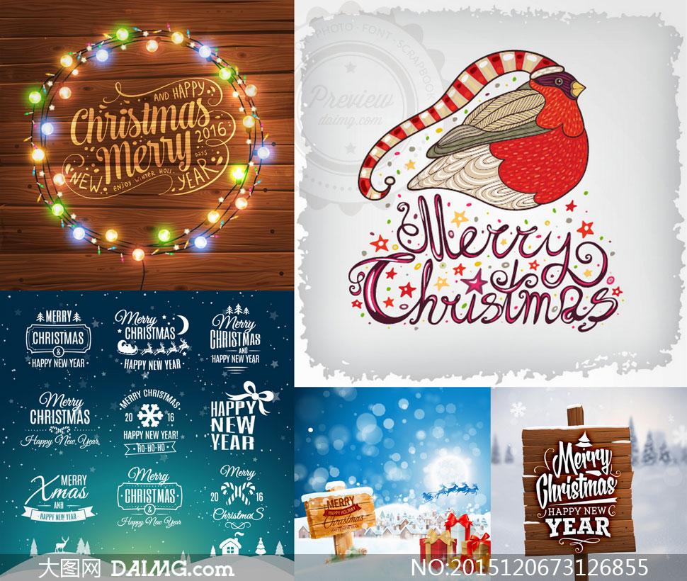 缤纷彩灯与礼物木牌等圣诞矢量素材