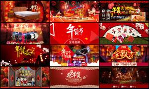 淘宝新年产品促销海报集合PSD源文件