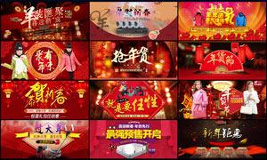 淘宝新春促销全屏海报设计PSD素材