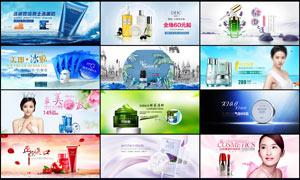 淘宝化妆品全屏海报设计模板PSD素材