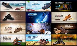淘宝时尚男鞋全屏促销海报集合PSD素材