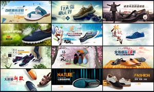 天猫时尚男鞋全屏促销海报PSD素材