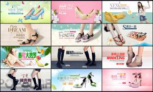 淘宝时尚女鞋全屏海报设计集合PSD素材