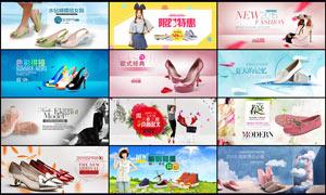 天猫女鞋店铺全屏促销海报PSD源文件