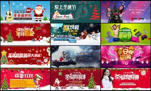 淘宝圣诞节产品促销海报集合PSD素材