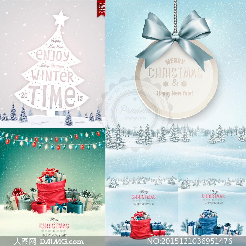 彩灯与布袋里的礼物等圣诞矢量素材
