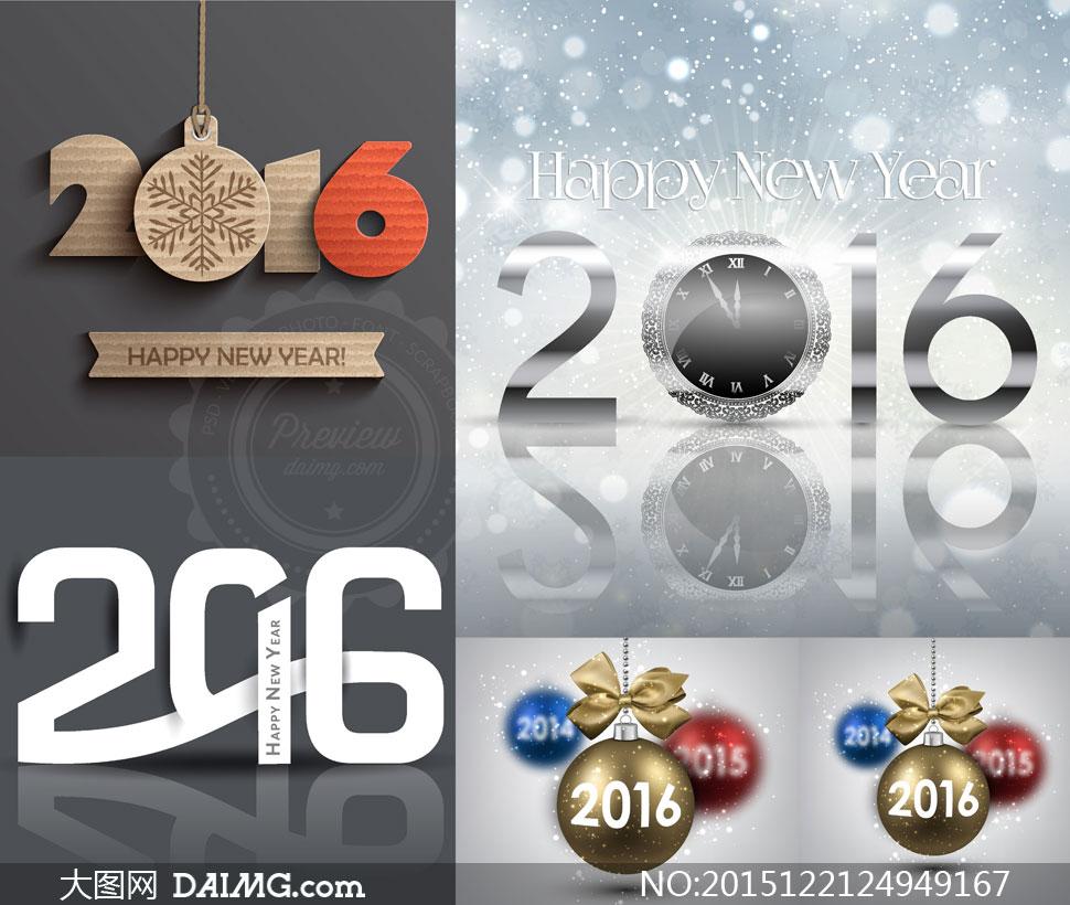 圣诞节挂球与新年创意设计矢量素材