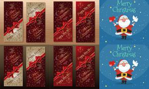 圣诞老人与蝴蝶结元素创意矢量素材