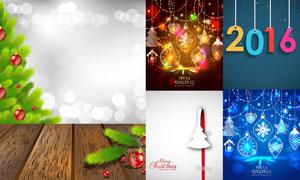 圣誕節掛球裝飾與絢麗光效矢量素材