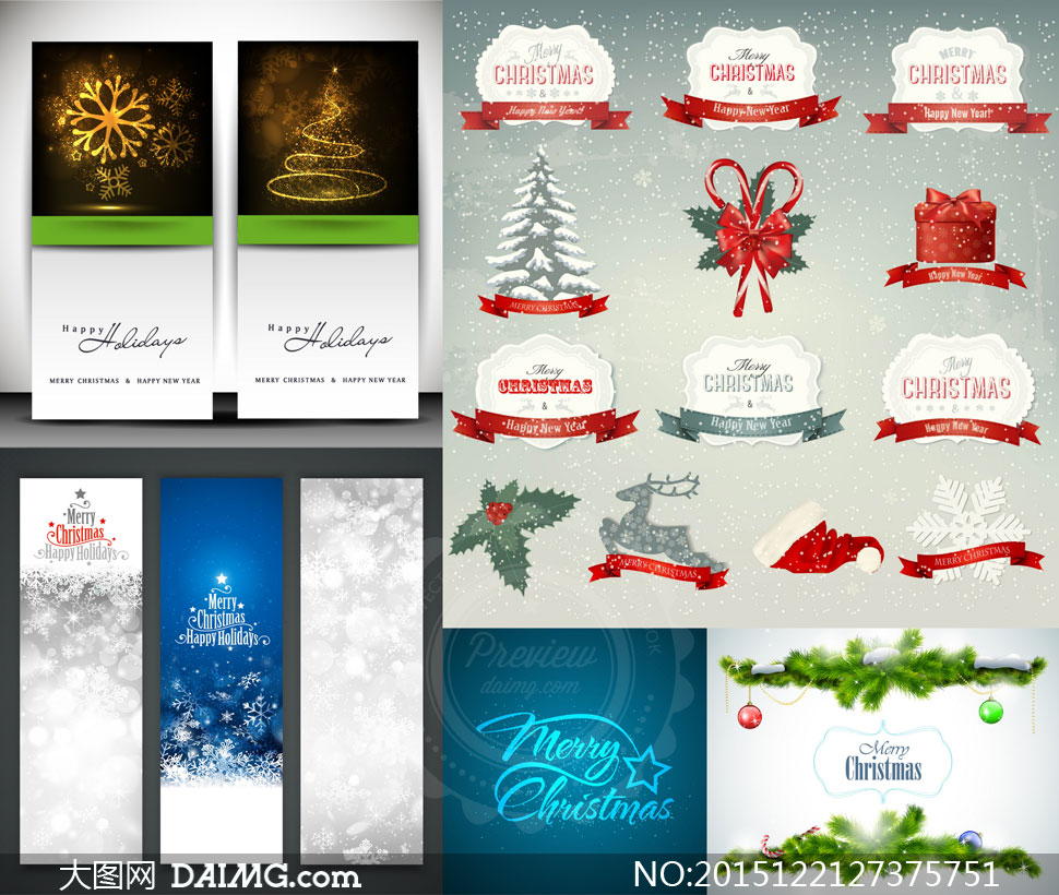 礼物盒圣诞树与红色飘带等矢量素材