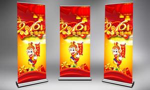 2016猴年X展架设计模板PSD素材