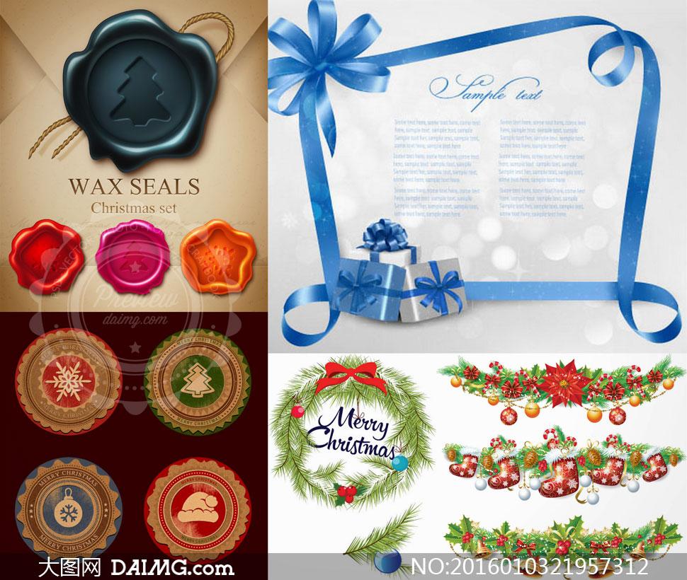 蜡封章树枝与礼物盒等圣诞矢量素材