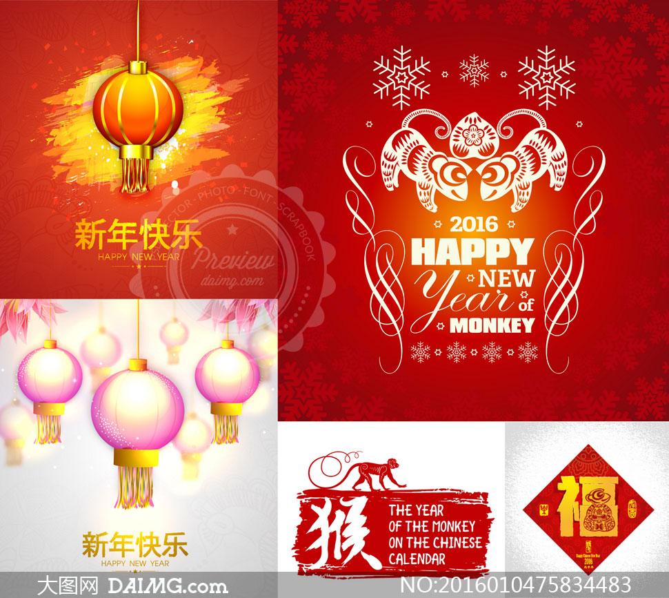 猴年剪纸与灯笼等春节主题矢量素材 - 大图网设计 ...