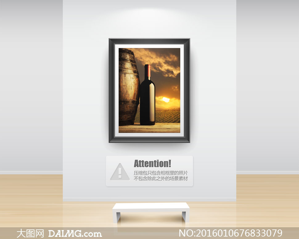 关 键 词: 高清摄影图片素材大图近景特写酒瓶葡萄酒开瓶器橡木桶