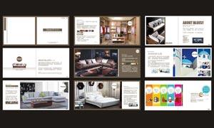 时尚家具高档画册设计模板矢量素材