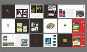 房地产简约画册设计模板矢量素材