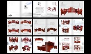 梨御棠红木家具画册设计矢量素材