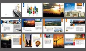 百色贸促城市建设画册模板矢量素材