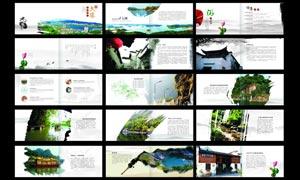 中国风旅游画册设计模板矢量素材