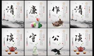 中国风廉政之风文化展板矢量素材