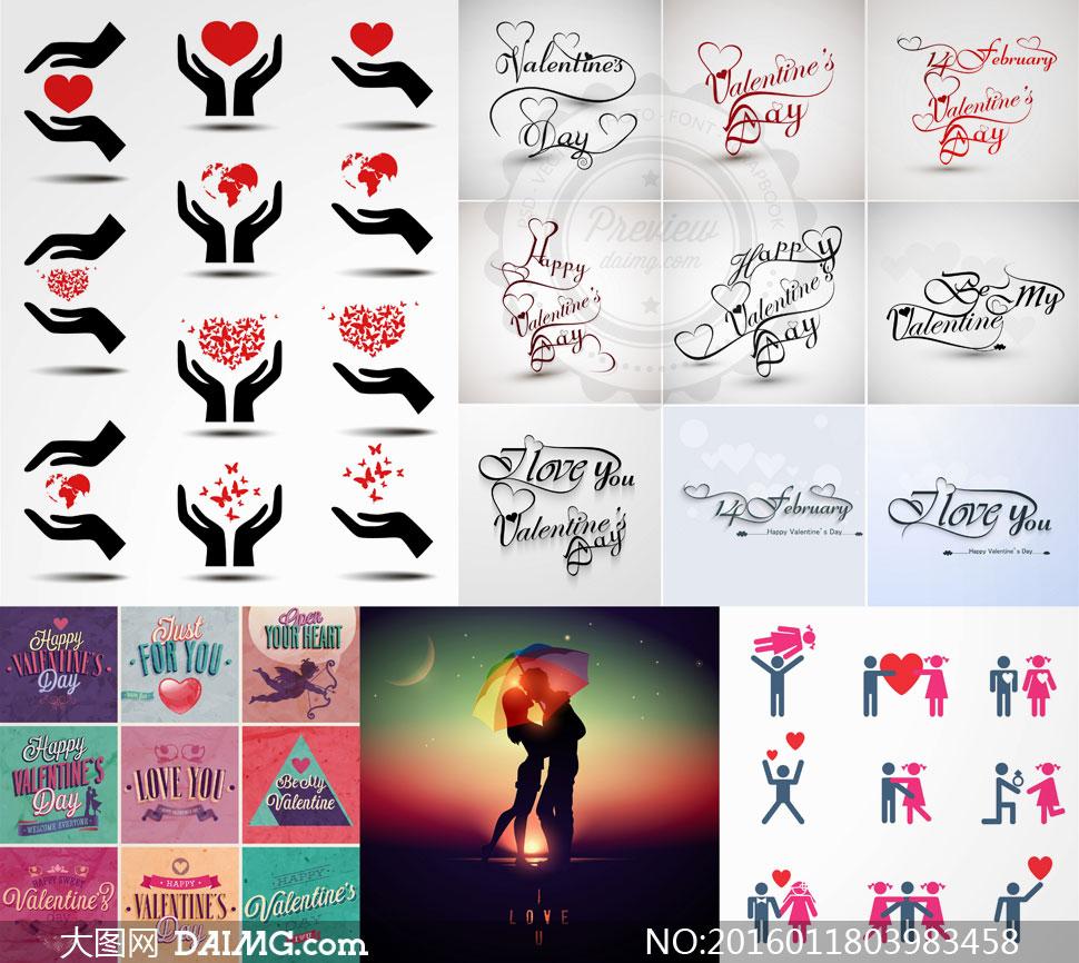 词: 矢量素材矢量图设计素材创意设计节日素材情人节心形桃心手势双手