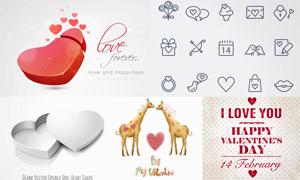 心形礼物盒与长颈鹿等创意矢量素材