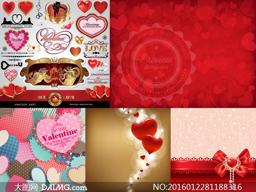 心形边框与花纹装饰等创意矢量素材