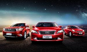 丰田红色汽车活动海报设计PSD素材