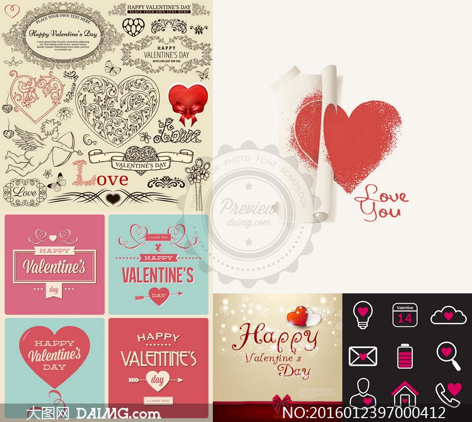 珍珠與紅色的花瓣等情人節矢量素材