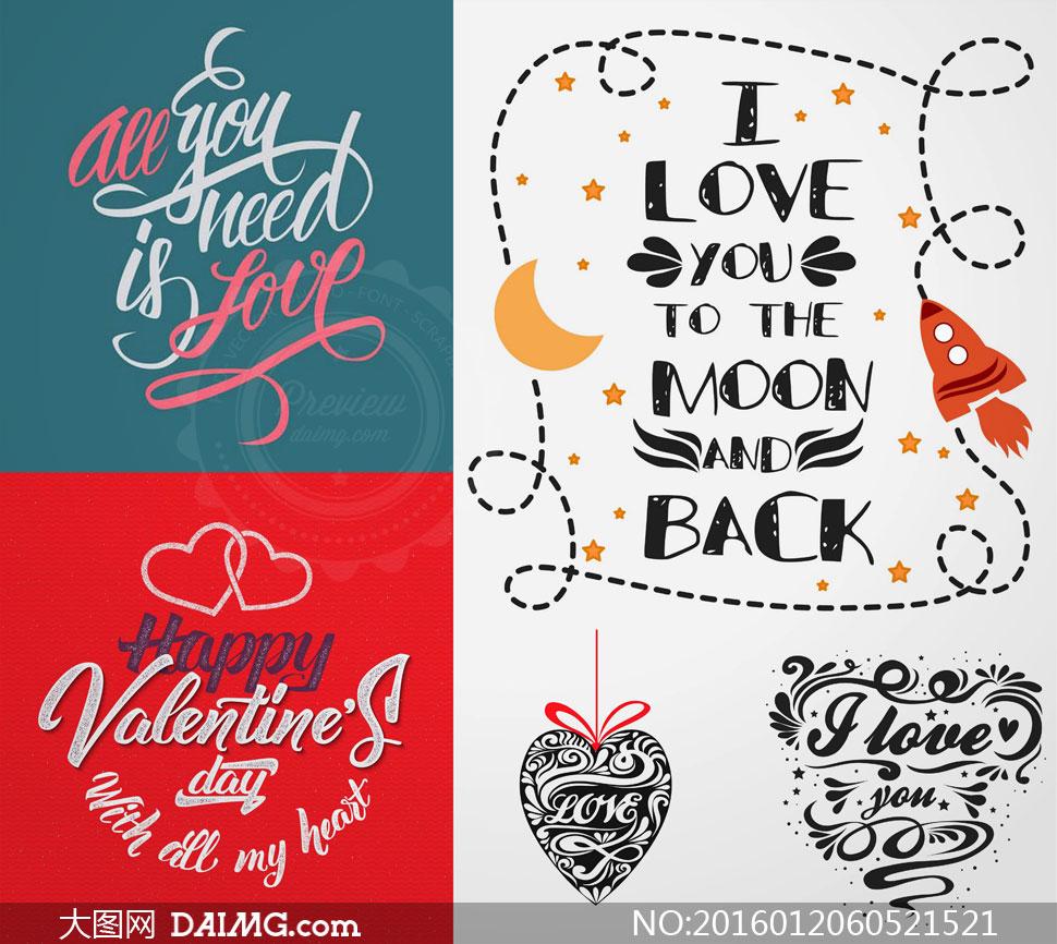矢量图设计素材创意设计节日素材情人节心形桃心红色排字文字虚线火箭