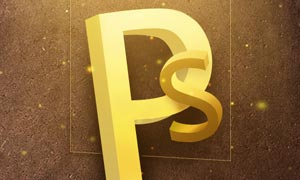 大气的3D立体字PS教程素材