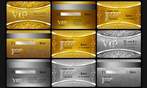 金色和银色质感VIP会员卡模板PSD素材