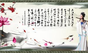 中国风传统水墨壁画设计PSD素材