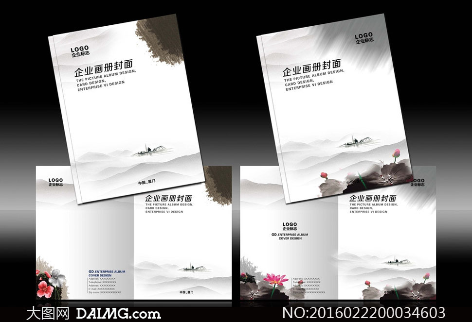 中国风古典画册封面设计psd素材