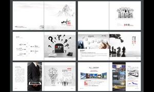 中国风公司文化画册设计模板矢量素材