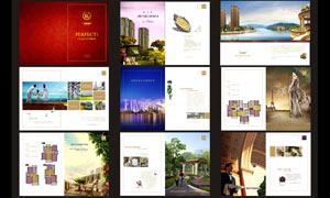 华府地产画册设计模板矢量素材