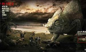 蜥蜴怪兽电影海报PS教程素材