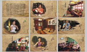 中国风茶馆画册设计矢量素材