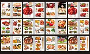 烧烤店高档菜谱设计模板矢量素材