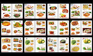 高端大气美食菜谱设计模板矢量素材