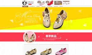淘宝童鞋春季新品发布首页模板PSD素材