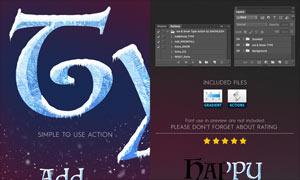 冬季冰雪效果3D艺术字PS动作