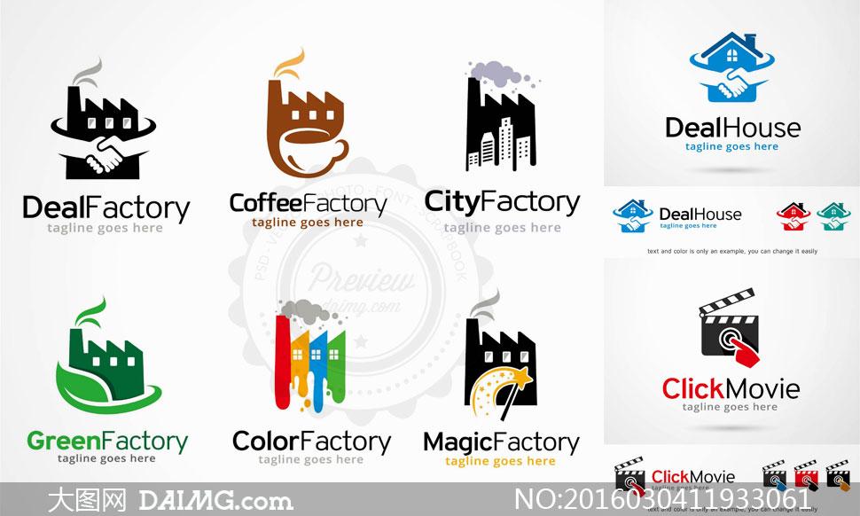 标识标志 > 素材信息          咖啡等元素的标志创意设计矢量素材
