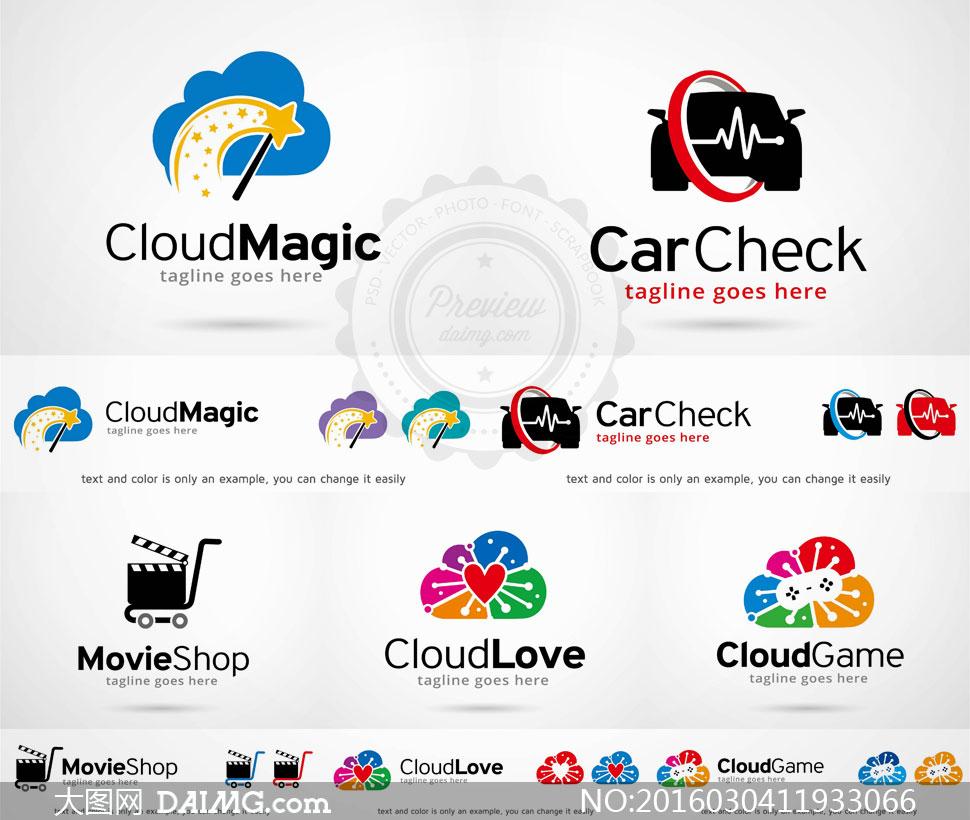 云计算等元素标志创意设计矢量素材