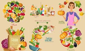 蔬菜水果健康膳食主题创意矢量素材