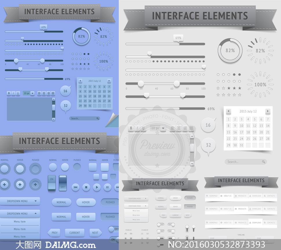 按钮与菜单等网页设计元素矢量素材