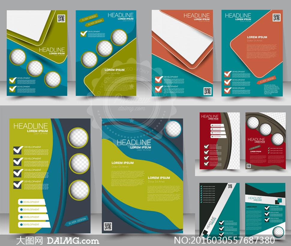 平面广告页面版式设计模板矢量素材