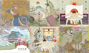 日式和风插画主题创意设计矢量素材